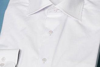 #1100: Klassisches Baumwollhemd in Popeline 100% Baummwolle (#1100)